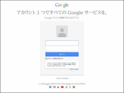 https://sites.google.com/site/gangwei2014/