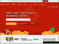 Voice Tube 看影片學英語