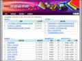 臺南市教學資源網